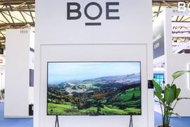 Chinese display panel giant BOE plans to invest $155.5 million in a new 12-inch wafer fabrication line to strengthen supply