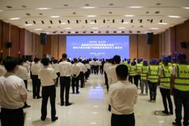 总投资200亿元 咸阳高新区电子显示战略产业集群配套项目开工