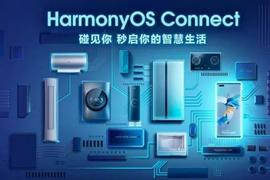 Chinese home appliance giant Midea adopted Huawei's operating system HarmonyOS for over 100 of its products