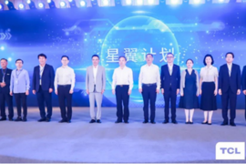 Leading electronics company TCL announced new technology initiatives through its display making arm to upgrade products and expand market share