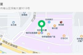 季丰电子集成电路技术研讨会•深圳站 邀请函