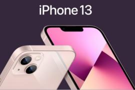 每日精选︱iPhone十四年价格涨幅超80%;微软Surface有望采用自研芯片