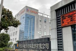 直击股东大会 | 江丰电子:填补国内空白,金属溅射靶材产品已应用于先进制程