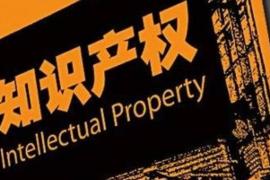 2020年中国知识产权权威报告:集成电路布图设计登记发证数量首次过万