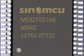 晟矽微电推出M0系列MS32F031A6 MCU