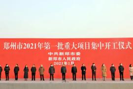 合丰泰投资建设,51亿元河南尊绅光电显示模组项目投产在望