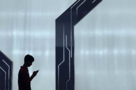 上海:前瞻布局量子通信、神经芯片等前沿技术,加快研发突破