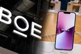 BOE is expected to become a bigger supplier to Apple and Samsung for their latest mobile phone models