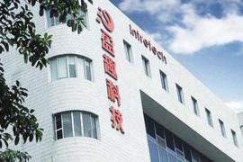 销量大幅增长,江海股份第三季度净利润同比增长50.32%