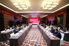 iFlytek leads Hefei city in the building of the national-level innovation center on intelligent voice technology
