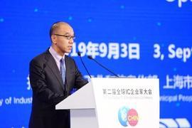 工信部电子信息司司长:中国IC产业年均复合增长率超20%