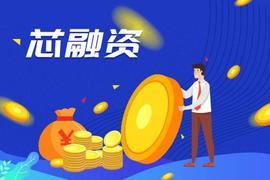 """【芯融资】资本推动下的DPU""""芯""""战场 ,数亿元已成投资标配?"""