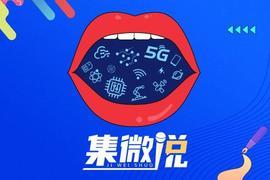 集微说 | 孙坚:中国第一代EDA的研发者,芯片行业尽显巾帼风采_芯人物