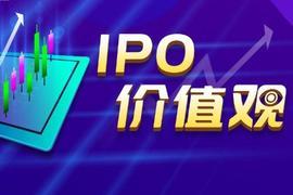 【IPO价值观】巨头发力致竞争加剧,精进电动困境难解