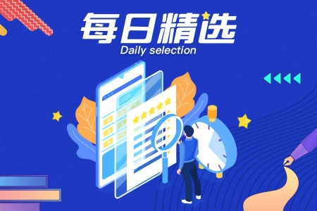 每日精选丨李国庆谈小米屌丝事件;未来iPhone要加入潜望式镜头