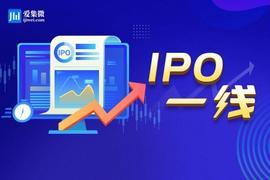 【IPO一线】存储芯片厂商东芯股份科创板IPO成功过会