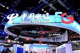 中国电信柯瑞文:坚定实施云改数转战略 积极推动数字产业化
