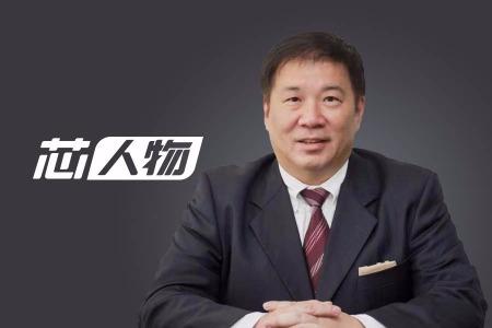 【芯人物】胡竹青:一手打造两家知名企业,功成身退再创业,只为追寻理想的人生状态