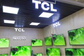 【旺盛】面板产业市场需求旺盛 TCL科技Q1净利润同比增长488.97%