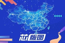 """【芯版图】江苏重大项目""""变迁史""""②:南京、无锡重点推进的市重点项目"""