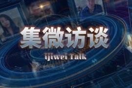 ijiwei Talk EP52: Has Lenovo turned around IBM's PC and x86 business?