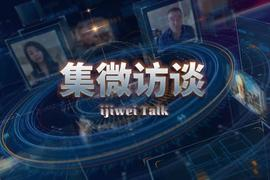 ijiwei Talk EP54: Huawei vs Sweden PTS, what happened in the court?
