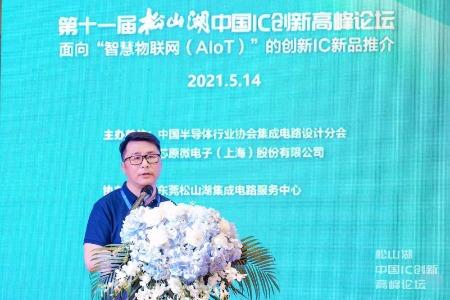 京微齐力王海力:自主可控国产FPGA核心器件有四大要素