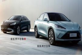北汽蓝谷:4月汽车销量同比增长75.43%