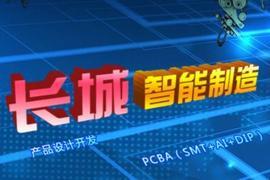 中国长城:14寸超薄笔记本是采购目录中唯一基于国产CPU的超薄机型