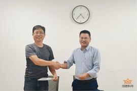加速科技与厦门工研院签署合作协议 打造半导体测试创新平台