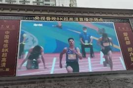 富视智通(济南) 助力中国电信完成全国首次5G+8K多视角赛事直播