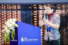 赵慧玲详解TC3标准重点领域 称行业需要开放生态环境