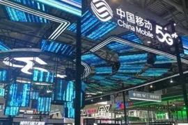 中国移动杨杰:已累计开通5G基站超46万个 打造2000余个5G示范项目