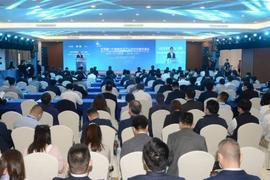 投资总额约18.1亿美元,韩国Asin半导体、日本科索电子等17个项目签约无锡