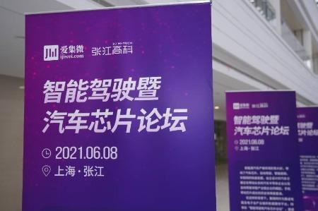 北京大学深圳研究生院赵勇:基于视觉的场景感知技术是自动驾驶最为核心且关键的技术