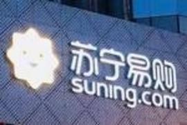 苏宁易购回应张近东股份冻结 苏宁置业向法院提出执行异议