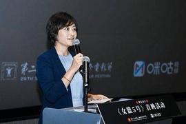 中国移动咪咕超高清技术重现4K修复版《女篮5号》