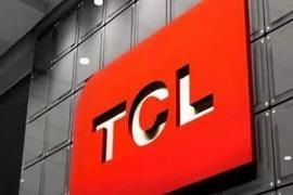 TCL科技推出近7亿元股份回购 拟用于员工持股计划