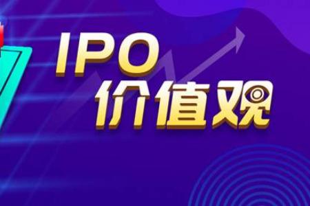 【IPO价值观】依赖安森美进口芯片,豪恩汽电毛利率增长能否持续?