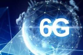 工信部总工程师韩夏:深入开展6G潜在关键技术研究