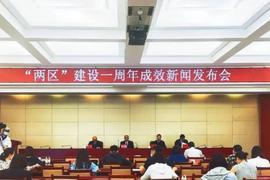"""北京高新技术企业认定""""报备即批准""""政策试点获批"""