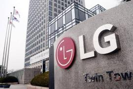 电动汽车大热, LG能源近2亿元入股中国格派镍钴