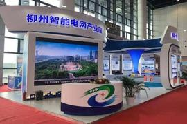 总投资30.4亿元!深圳核加半导体芯片基地等4项目落地柳州智能电网产业园