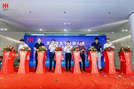 苏州汉天下总部大楼开业,将重点承担研发、测试等功能