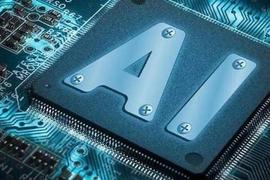 【专利解密】一个眼神即可轻松交互 探境科技智能家电控制方案