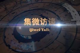 """ijiwei Talk EP102: Who shaped ASML's """"ruthless"""" culture?"""