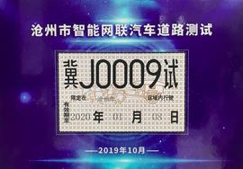 http://www.weixinrensheng.com/kejika/866606.html