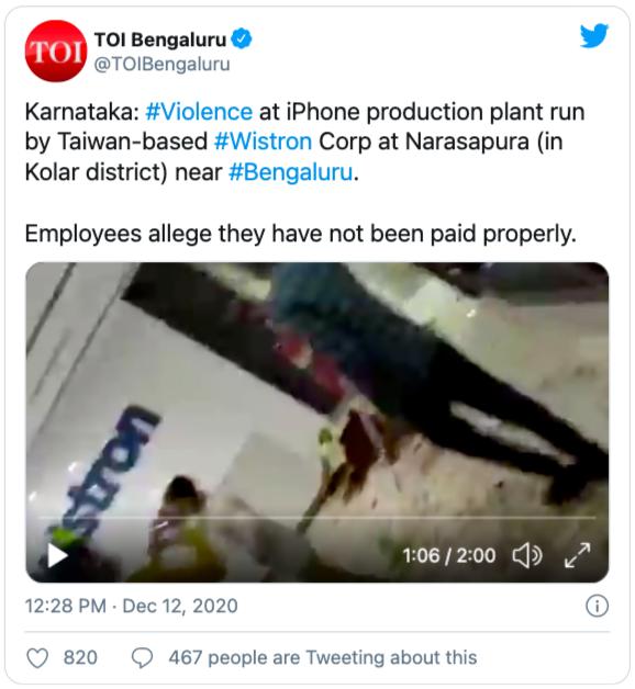 iPhone印度工厂暴乱 原因存不同的说法