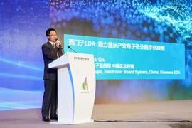 西门子EDA电子系统部中国区总经理邱春雷:显示产业数字化转型加速