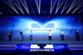 统信软件UOS版本再升级,刘闻欢:对国产操作系统长远发展深具信心